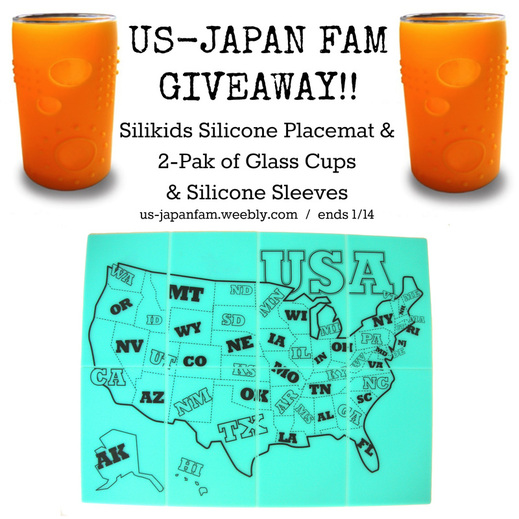 Enter to win a Silikids Silimap and 2-pack of glasses with silicone sleeves in US-Japan Fam's giveaway ending January 14!
