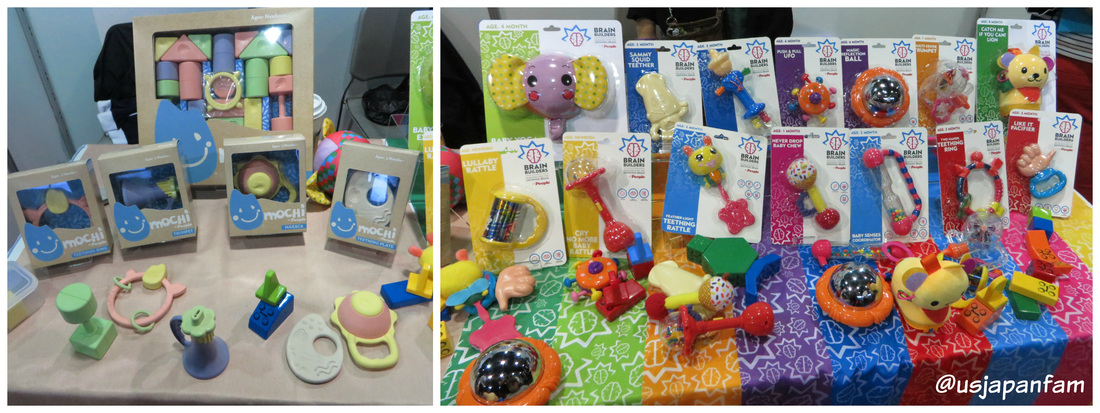 US Japan Fam highlights from the 2016 New York Baby Show - People Toy Company