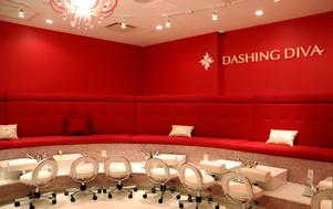 US Japan Fam's NYC Mother's Day Giveaway features a $25 gift certificate to Dashing Diva in Chelsea