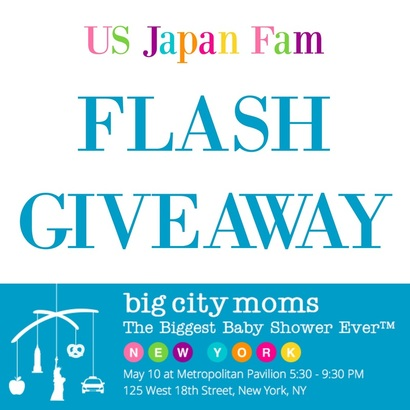 US Japan Fam Flash Giveaway of a Couples Pass to Big City Moms' Biggest Baby Shower Ever!