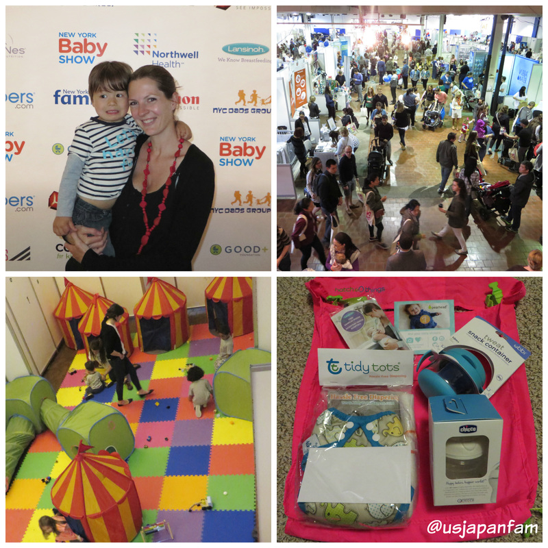 US Japan Fam's recap of the 2016 New York Baby Show & Momtrends Blogger Lounge