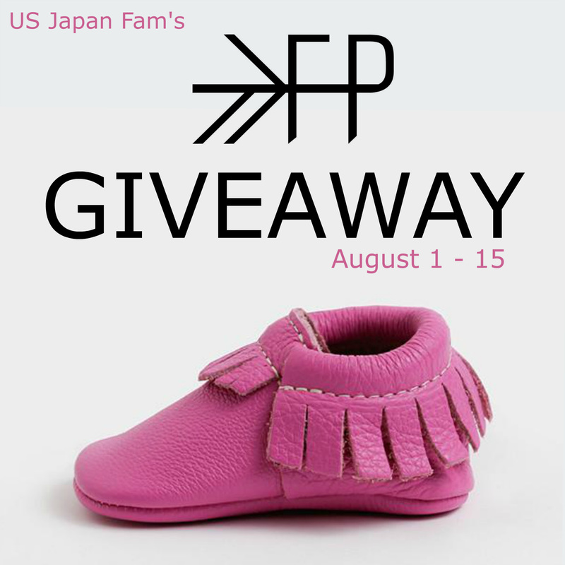 Enter US Japan Fam's Freshly Picked Giveaway running August 1-15, winner chooses size & design!