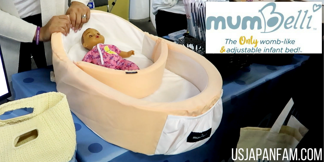 Mumbelli Infant Bed from 2018 New York Baby Show - usjapanfam.com