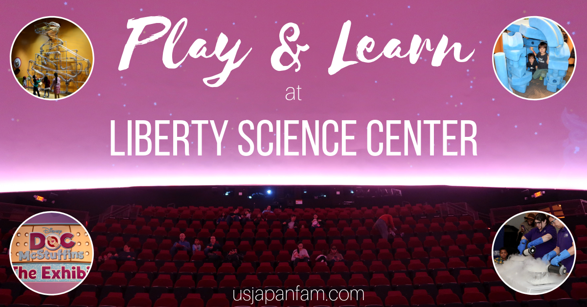 US Japan Fam reviews the family-favorite Liberty Science Center in Jersey City