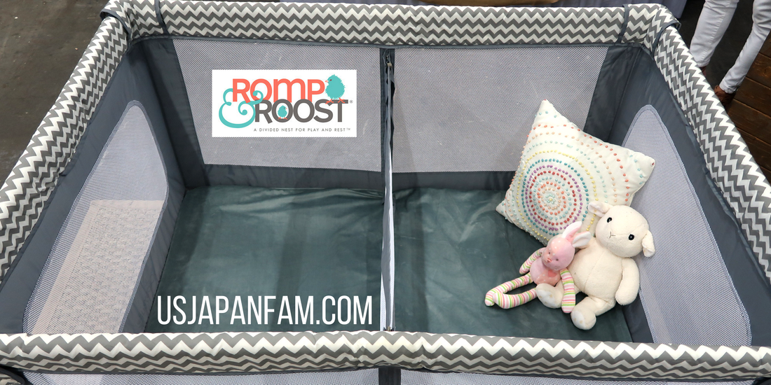 Romp & Roost Play Yard from 2018 New York Baby Show - usjapanfam.com