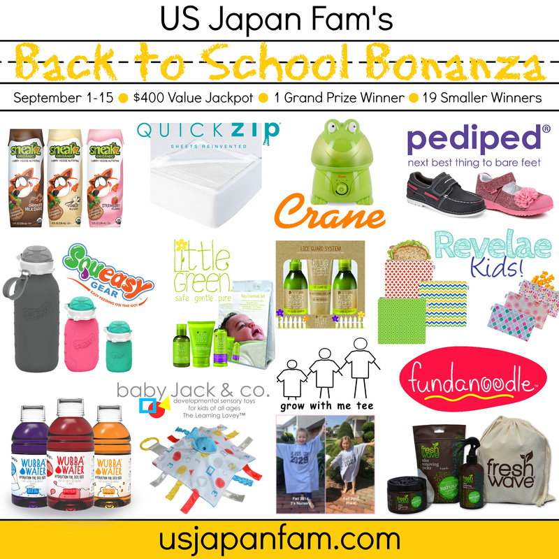 US Japan Fam's Back To School Bonanza Giveaway September 1-15, 2016