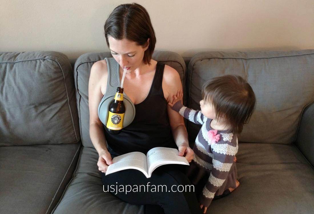 US Japan Fam reviews The Beebo for hands-free bottle feeding! (You can even use it after you're done with babies!)