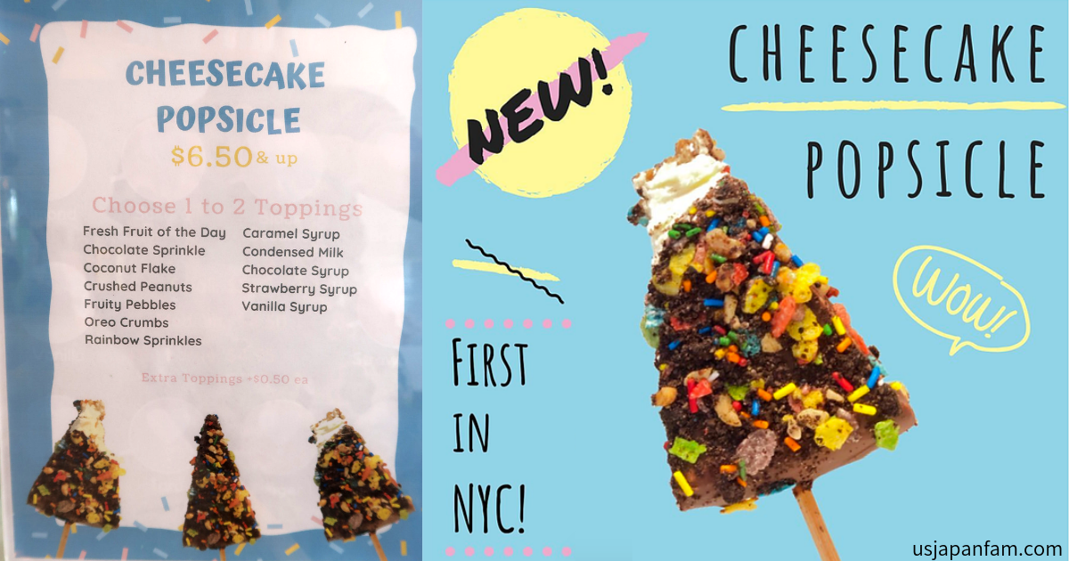 NYC's First Cheesecake Popsicle, at Cheesecake Diva in Bay Ridge Brooklyn