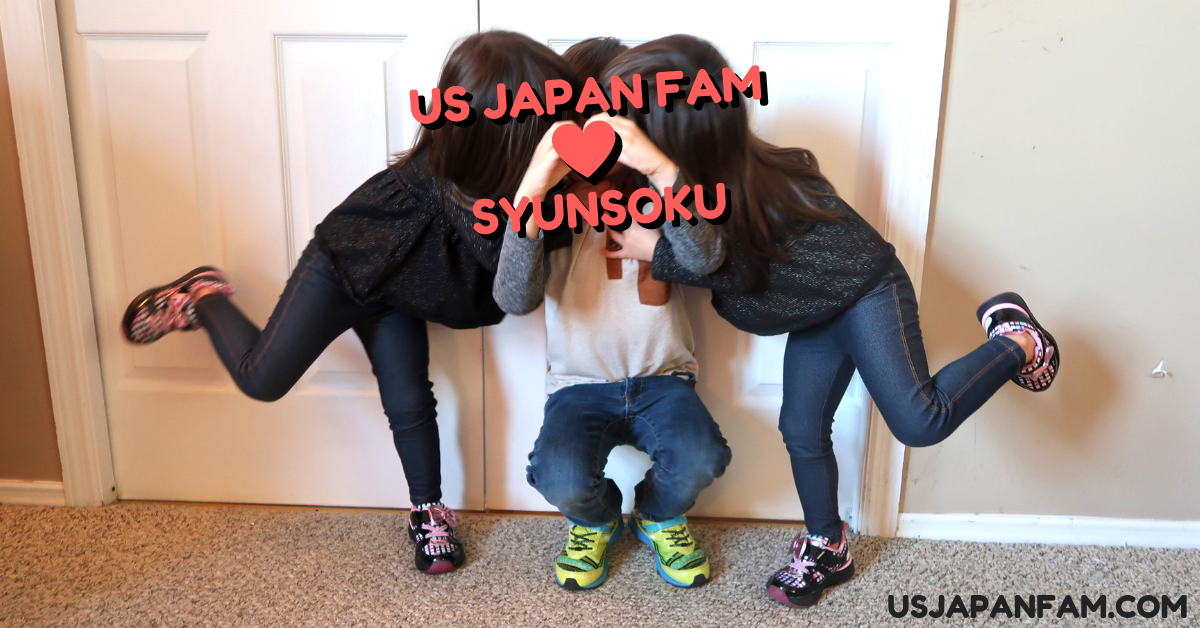 US Japan Fam's review of Syunsoku childrens sneakers