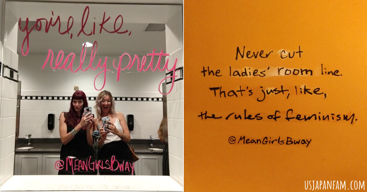 Fun in the bathroom at Mean Girls on Broadway