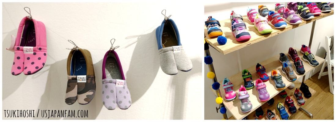 US Japan Fam loves Tsukihoshi's Tabi Tabi split-toe shoes from the Playtime New York trade show!