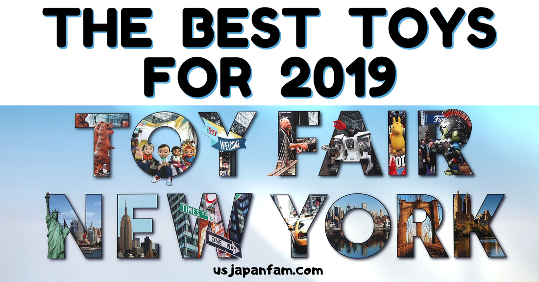 US Japan Fam's Picks the Best Toys for 2019 from Toy Fair New York