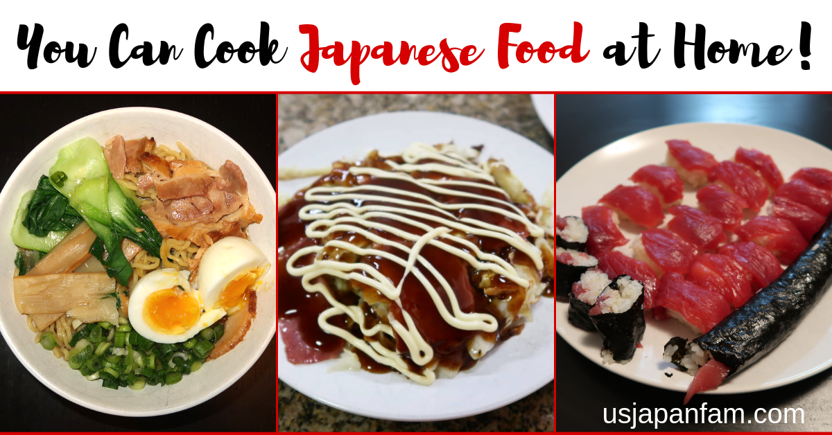 You can cook Japanese Food at Home!!