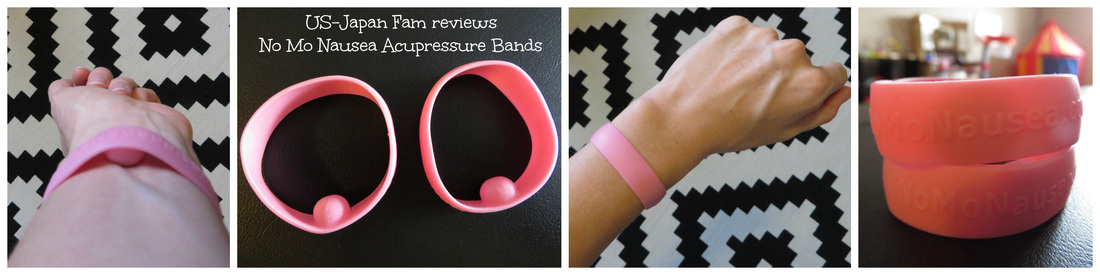 US-Japan fam reviews No Mo Nausea acupressure bands for morning sickness