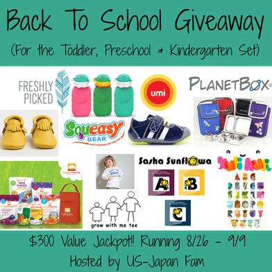 US-Japan Fam's $300 Value Back To School Giveaway For the Preschooler and Kindergarten Set