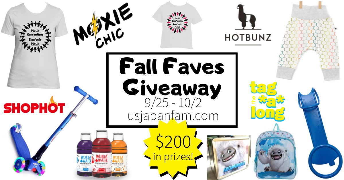 US Japan Fam's 2019 Toddler Fall Faves Giveaway