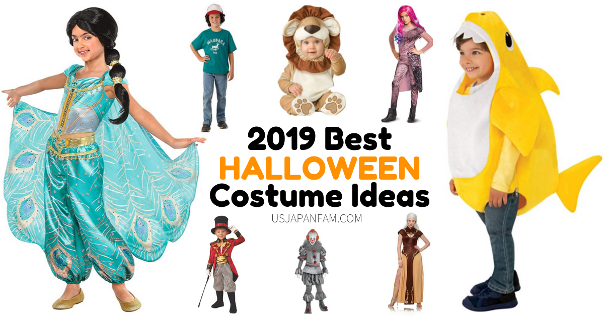 Best 2019 Halloween Costume Ideas