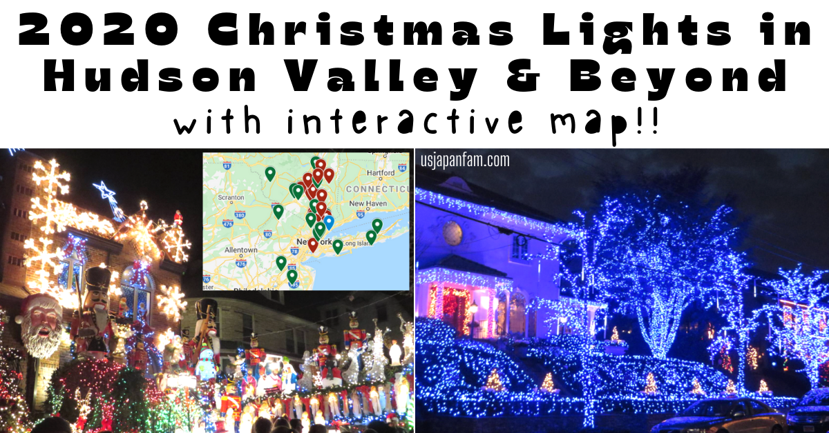 2020 Christmas Lights in Hudson Valley & Beyond interactive map!!