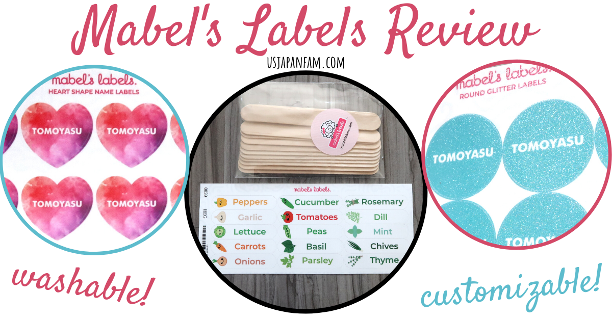 US Japan Fam reviews Mabel's Labels washable customizable labels for home + garden
