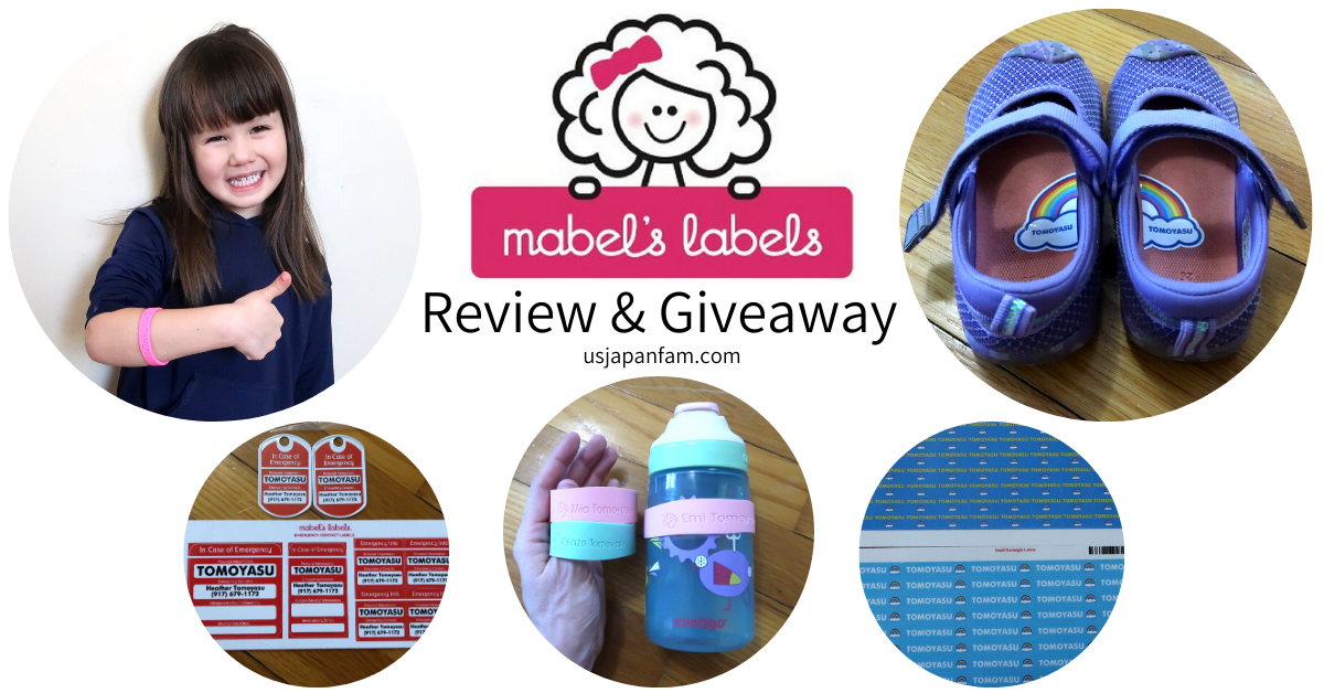 US Japan Fam Reviews Mabel's Labels