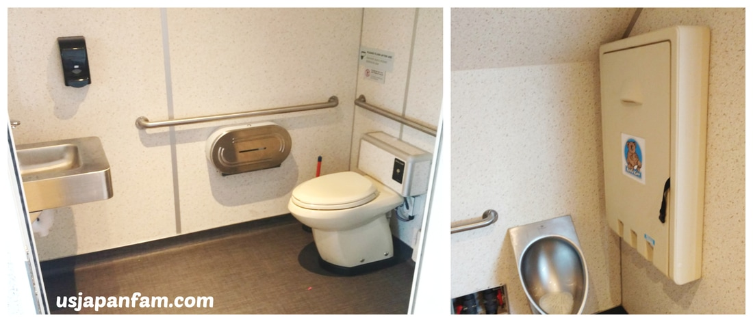 US Japan Fam loves the NYC Ferry - check out this huge bathroom with a changing table!
