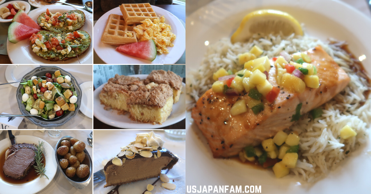 US Japan Fam Family Vacation at Woodloch Resort Review - Amazing Food and Dining Experience