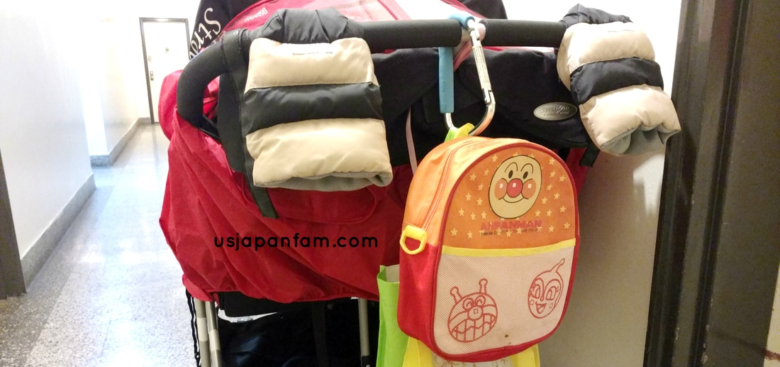 US Japan Fam's 13 Ways to Use The Mommy Hook: #1 - hang bags from stroller or shopping cart
