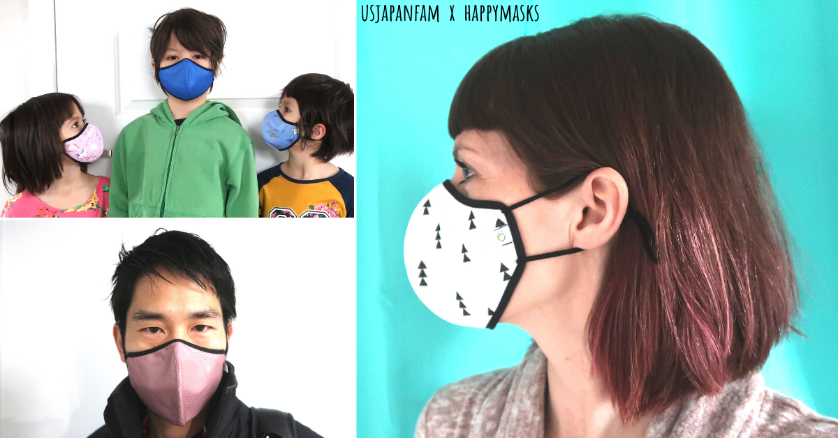 US Japan Fam reviews Happy Masks - washable breathable adjustable face masks for kids and adults with unique